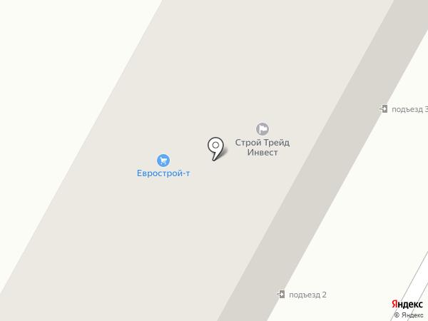 Секонд-хенд на ул. Блюхера на карте