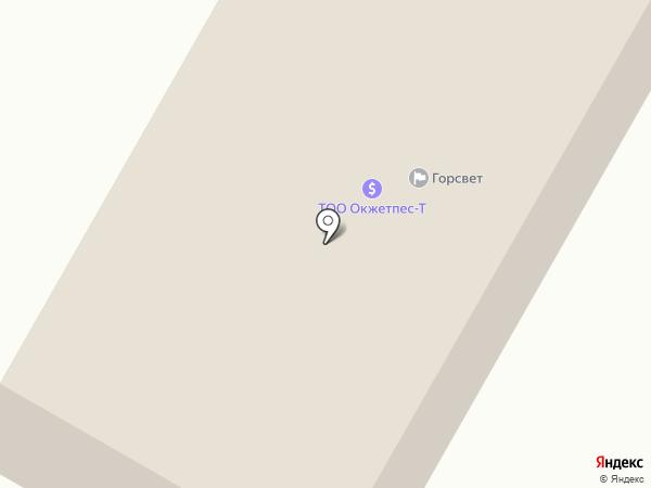 Горсвет на карте