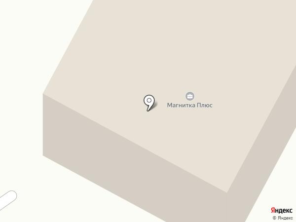Магнитка плюс на карте
