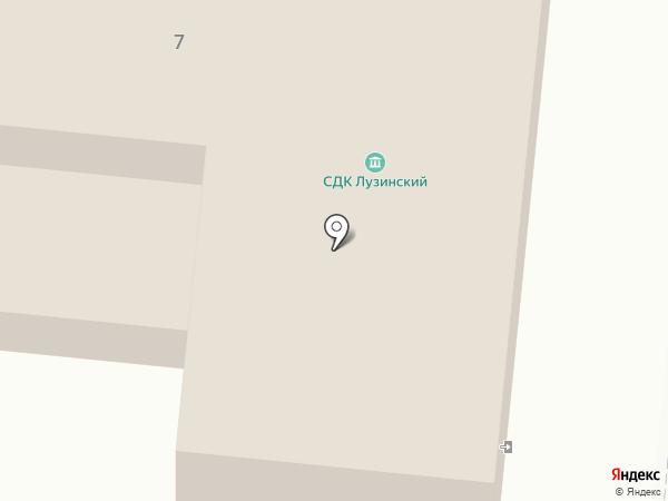 Лузинский на карте