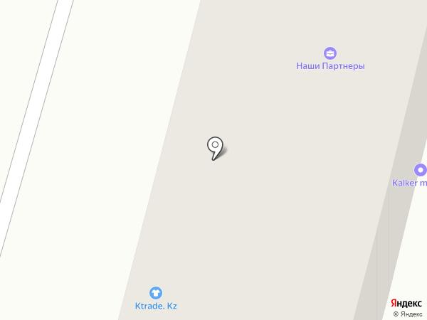 TWIX на карте