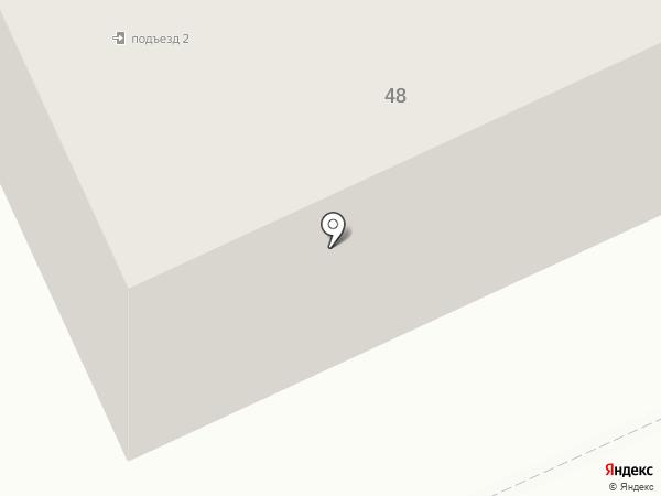 Трансшина на карте