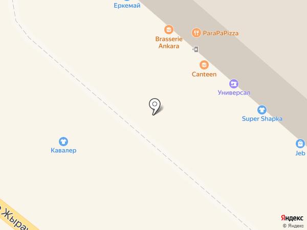 O`stin на карте