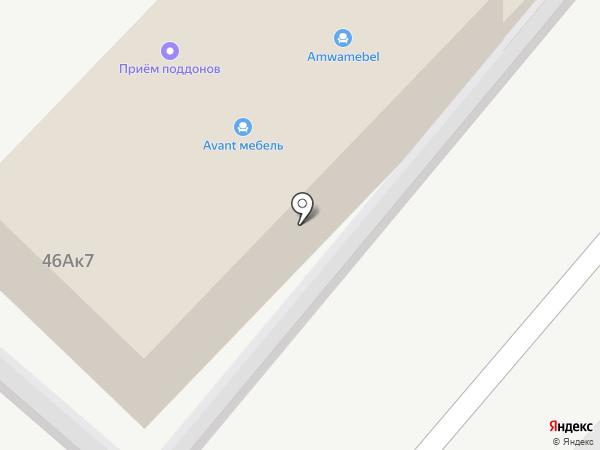ОмскАТИ на карте