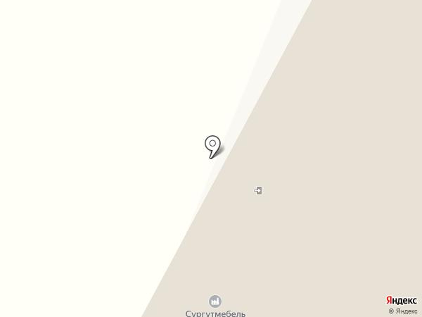 Сургутмебель на карте