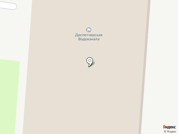 Центральная диспетчерская служба водоканала на карте