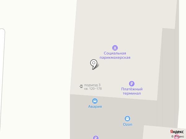 Scarabeo на карте