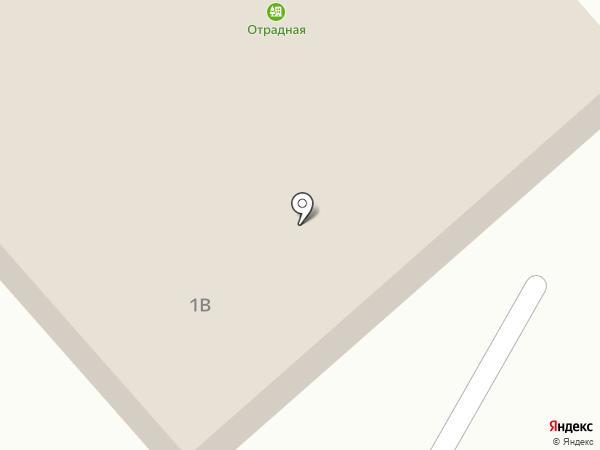 Усадьба Отрадная на карте