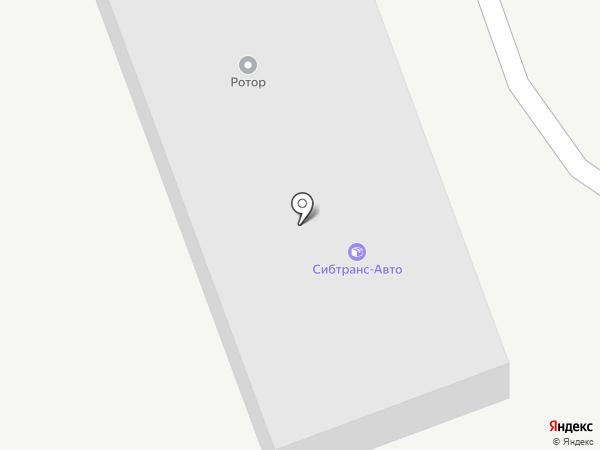 Склад №1 на карте