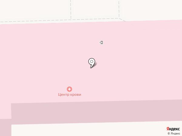 Центр крови на карте