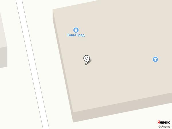 ВинАГрад на карте