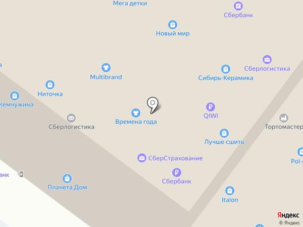 Kinder на карте