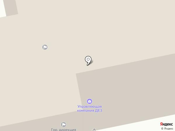 Управляющая компания ДЕЗ Центрального жилого района на карте