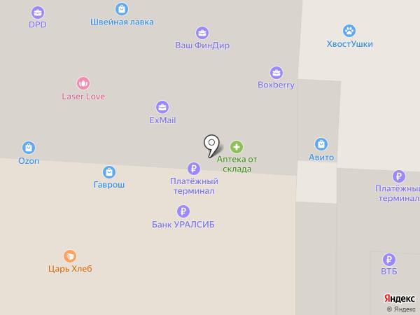 Секон-хенд №1 на карте