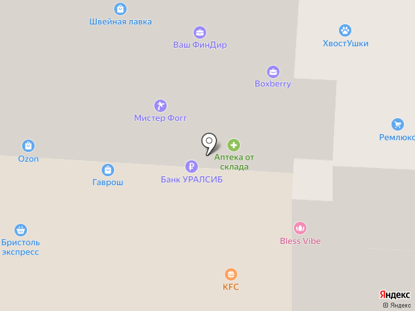 Second hand shop на карте