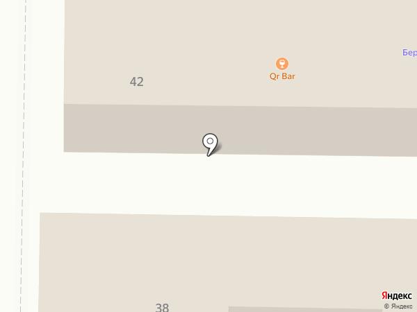 Секонд-хенд на ул. Орджоникидзе на карте