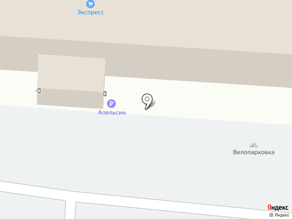 Апельсин на карте