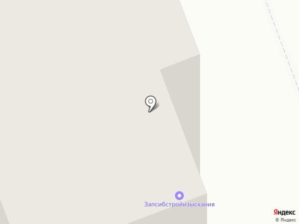 Запсибстройизыскания на карте
