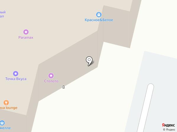 Студия стрижек Лилии Король на карте