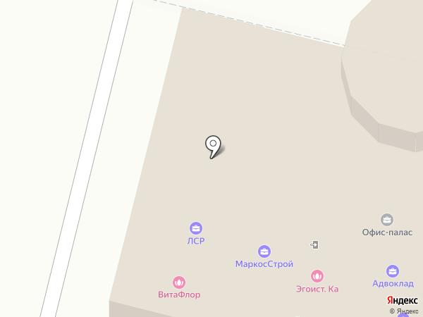 NetArt на карте