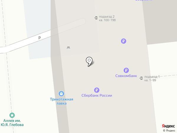 Кенгуренок на карте