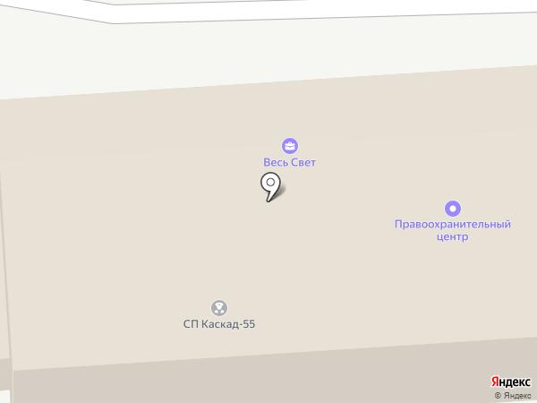 Центр-А на карте