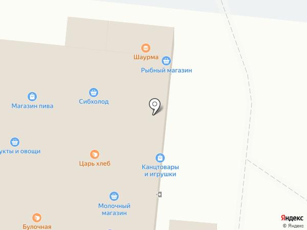 Сибхолод на карте