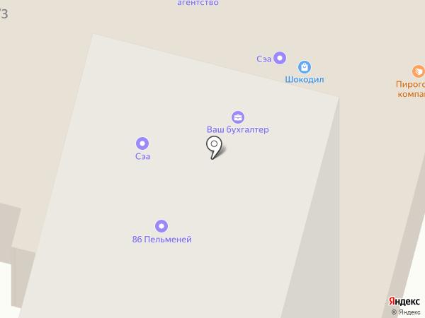 КОМАНДОР Сургут на карте