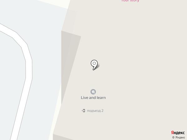 Студия визажа Татьяны Тиху на карте
