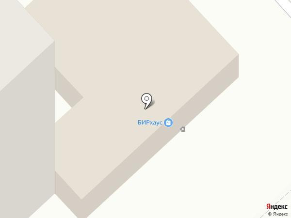 БИРхаус на карте
