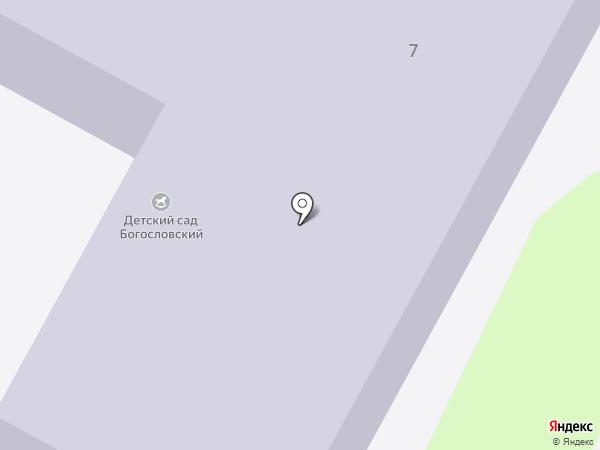 Богословский на карте