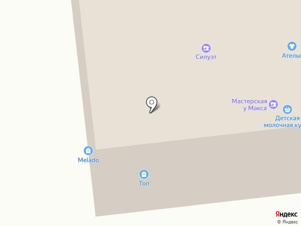 Брендомания на карте