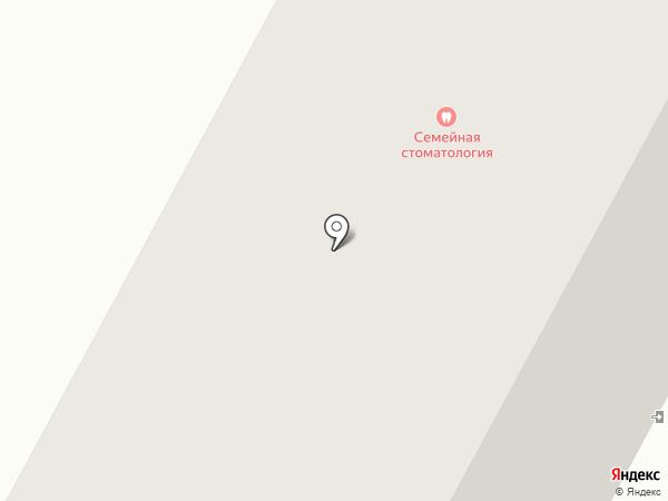Семейная стоматология на карте