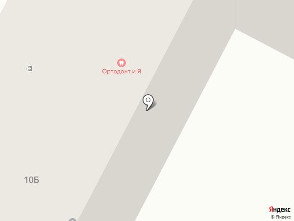 Ортодонт и Я на карте