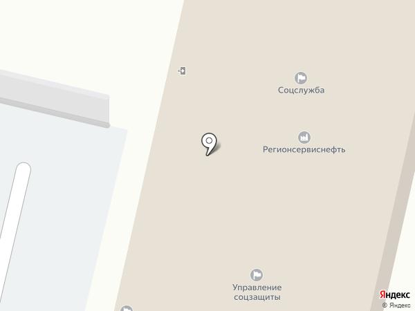 Центр социальных выплат Югры на карте