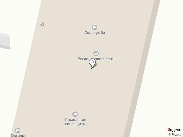Архивный отдел администрации г. Мегиона на карте