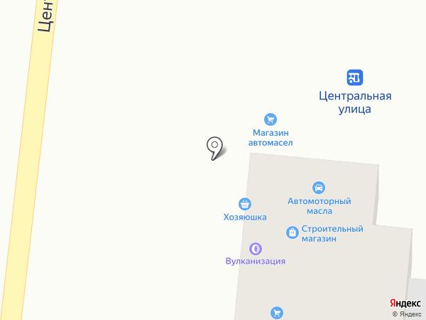 Магазин автомасел на карте