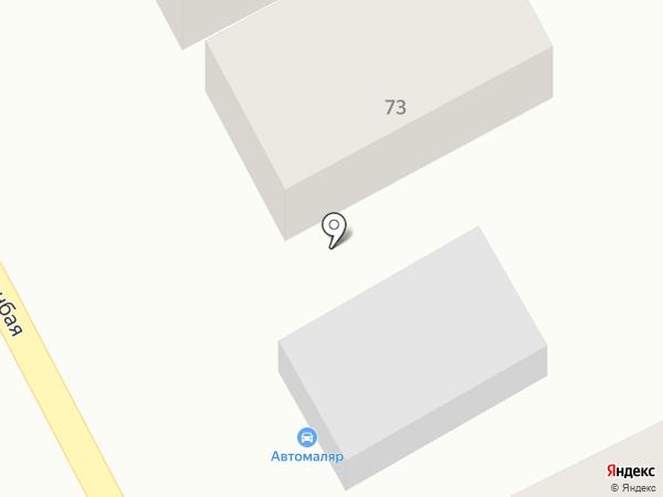 Автомоляр на карте