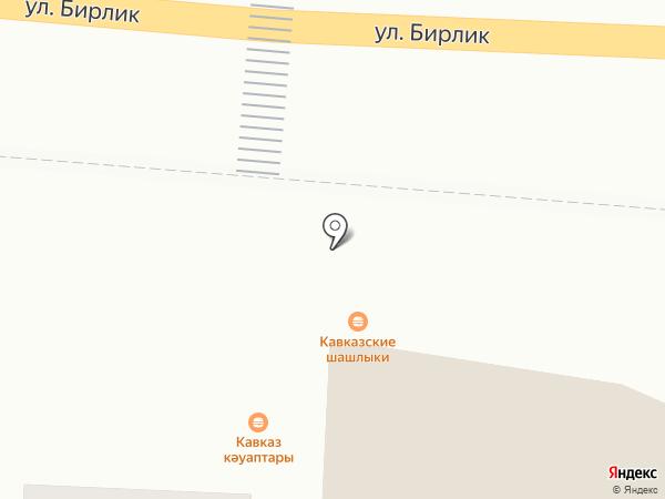 Инар на карте