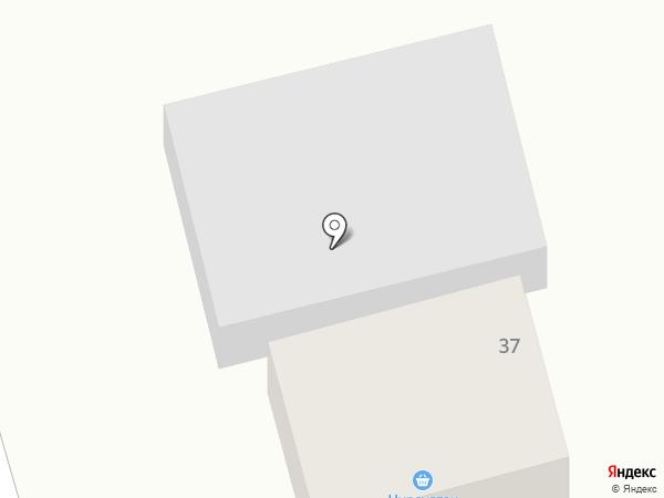 Нурсултан на карте