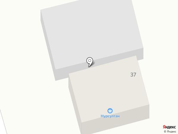 Нурсултан, магазин на карте