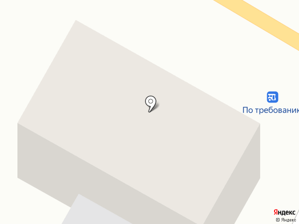 Берик на карте