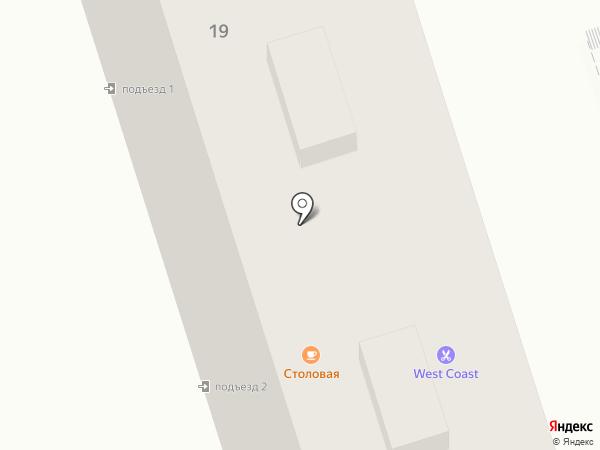 Производственно-сервисная компания на карте