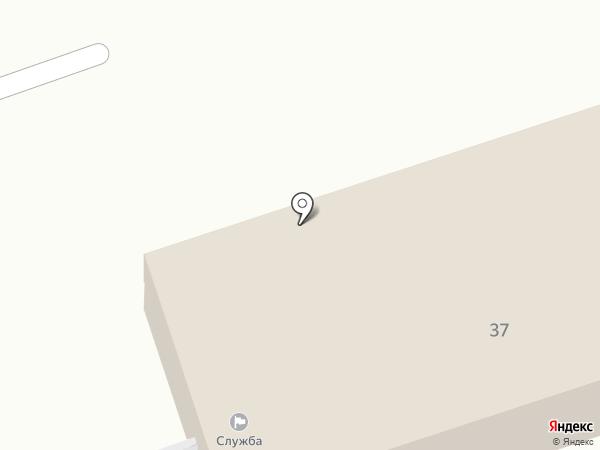 Тоспа Су на карте