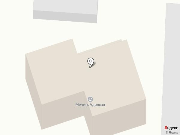 Адильхан на карте