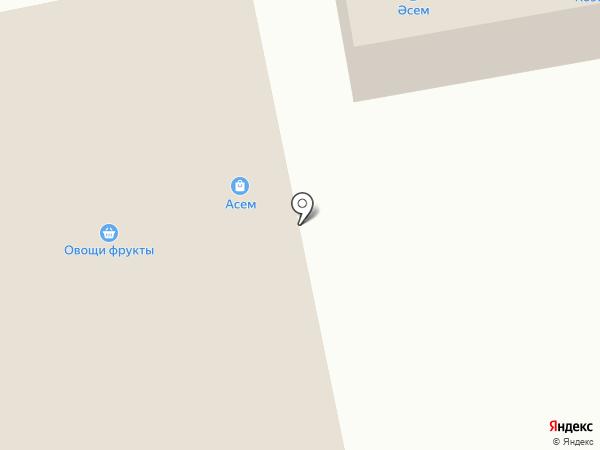 Асем на карте