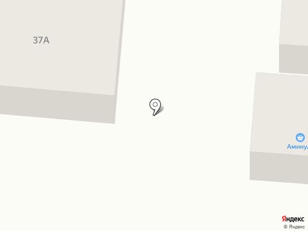 Аминуля на карте