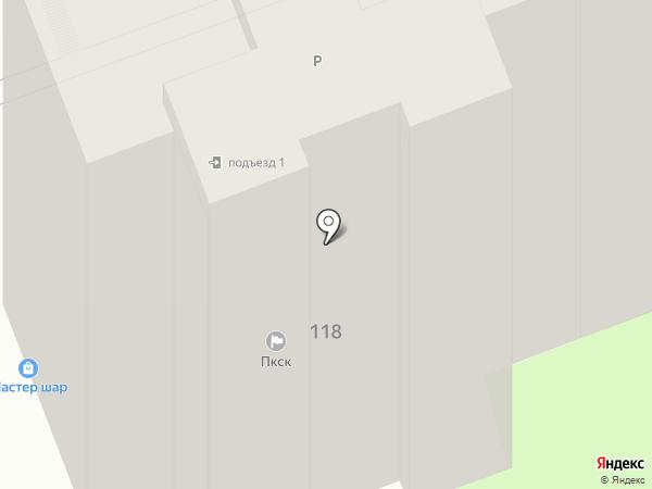 Tamonten на карте