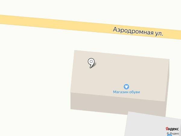 Цветочный магазин Маирка Н.О. на карте