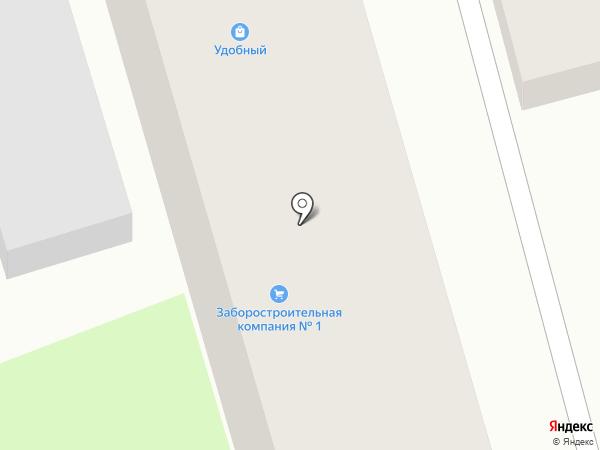 Удобный на карте